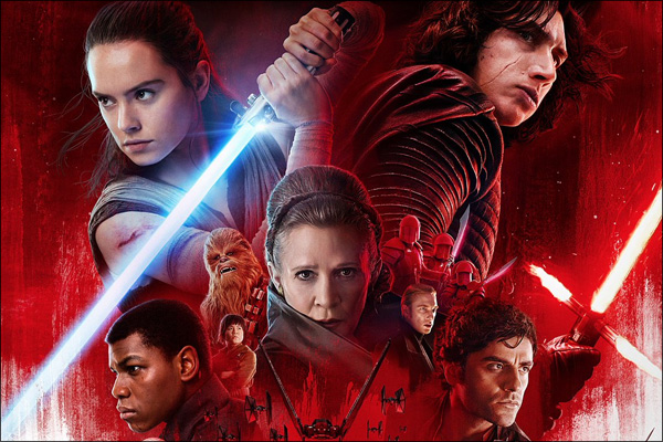 star wars the last jedi charity screening